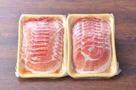 50P2153  どーんと2キロ味くらべブランド豚すきしゃぶセット 【50pt】