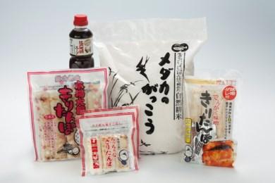 11002  50ポイント こまちきりたんぽセット(4~5人前)  (有)秋田比内食品