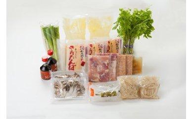 11017  50ポイント 比内地鶏きりたんぽ鍋セット(3~4人前)  秋田比内や(株)