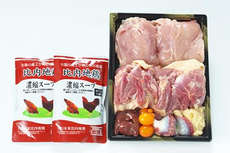 12001  50ポイント 比内地鶏1羽ケース(冷凍)  (株)本家比内地鶏