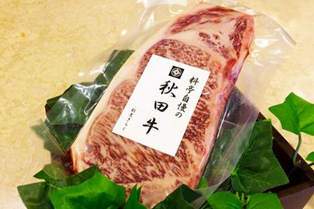 12203  50ポイント 秋田牛ステーキ肉  (株)割烹きらく・プラザ杉の子