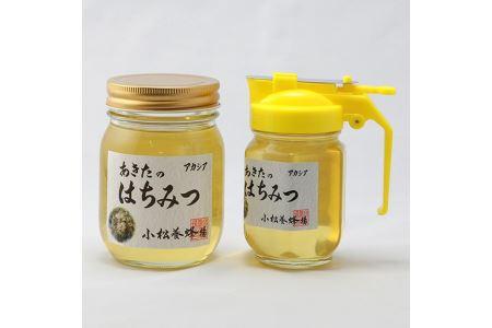 B82007秋田のアカシア蜂蜜(はちみつ) 2本セット(発送は令和3年8月から)(420g×1瓶、ピッチャー250g×1瓶)
