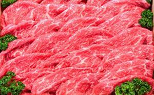 黒毛和牛ももすき焼き用約600g