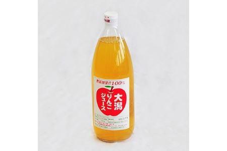 大潟りんごジュース1L×6本セット 大潟村 山本りんご園【1044942】
