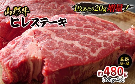 FY19-344 厳選A5-A4 山形牛ヒレ 約100g×4枚