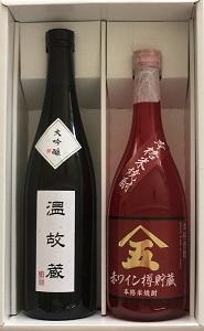 64 米沢地酒セット【沖正宗】