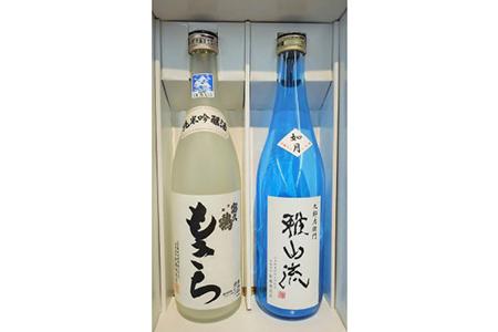 65 米沢地酒セット【富久鶴】