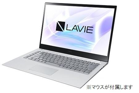 NEC LAVIE Direct VEGA (15.6型フルHD液晶搭載 ハイスペックノートPC)2020年春モデル※オフィスアプリ有