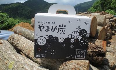 YZA-1 やまが炭(米沢産黒炭)3kg