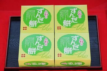 023-003 永井屋の「ずんだ餅」セット(ずんだ餡)4ケース