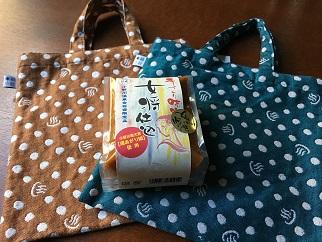 025-001 女将味噌1個+オリジナル小紋フラットバッグ