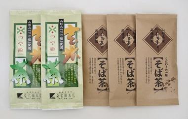 028-002 米沢銘菓「でわかおりそば茶・つや姫玄米茶」詰合せ(計5袋)