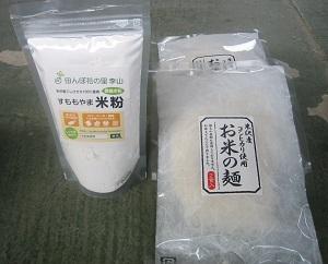 034-001 米粉&お米の麺