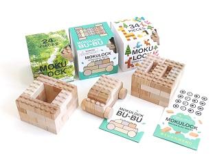 014-002 もくロック(木製ブロック)