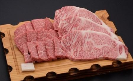 030-014 米沢牛(焼き肉650g・ステーキ200g×3詰合せ)
