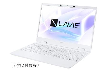 【2021年春モデル】 NEC LAVIE Direct N12 12.5型ワイド LED IPS液晶 コンパクトモバイルPC(パールホワイト)
