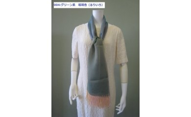 013-003-04 米沢織「高級絹ストール梵字柄」グリーン系(瑠璃色)