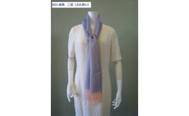 013-003-01 米沢織「高級絹ストール梵字柄」紫系(二藍)