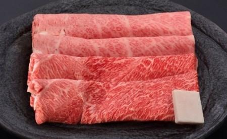 030-004 米沢牛(すき焼き用)420g