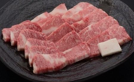 030-005 米沢牛(焼き肉用)420g