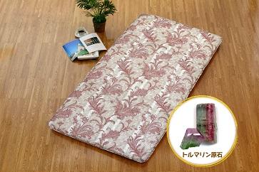 016-016 【リラクゼーション効果】トルマリン健康敷布団 ピンク
