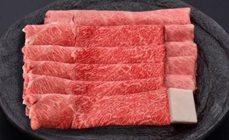 030-A011 米沢牛(すき焼き用)1000g