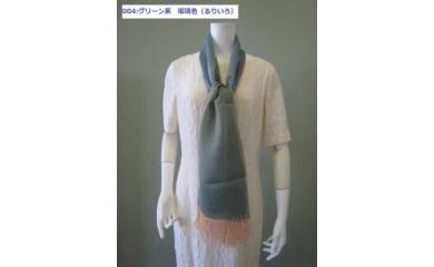 AB-2-004 米沢織「高級絹ストール 梵字柄」(色:グリーン系 瑠璃色(るりいろ))