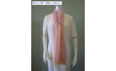 AB-2-005 米沢織「高級絹ストール 梵字柄」(色:ピンク系 朱鷺色(ときいろ))