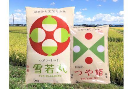 A01-075 特別栽培米雪若丸(5kg)・つや姫(2kg)