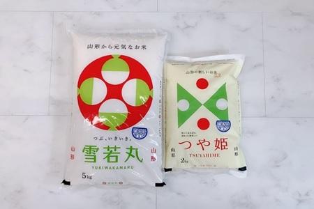 A02-041 【令和2年産】特別栽培米 雪若丸無洗米(5kg)・特別栽培米 つや姫無洗米(2kg)
