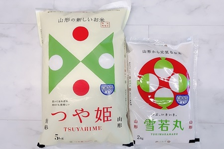 A02-004 【令和2年産】特別栽培米つや姫無洗米5kg・特別栽培米雪若丸無洗米2kg(合計7kg)