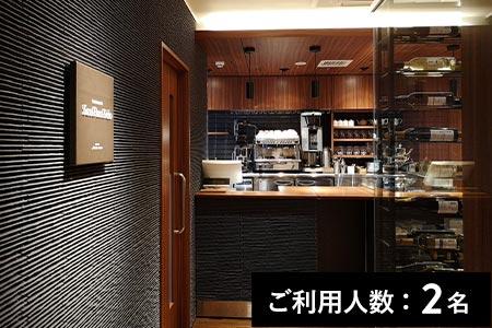 【銀座】ヤマガタ サンダンデロ 特産品ディナーコース 2名様(寄附申込月の翌月から3ヶ月間有効/30組限定)FN-Gourmet257437