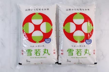 A22-002 【数量限定】【令和2年産】特別栽培米 雪若丸 無洗米 10kg(5kg×2袋)