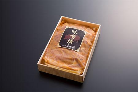 NA103 高品質庄内豚ロース味噌漬け100g×5枚