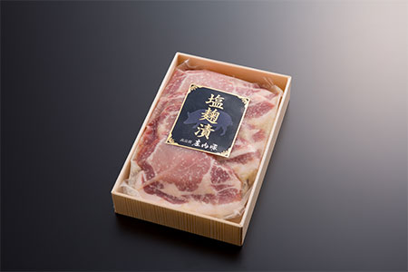 NA104 高品質庄内豚ロース塩麹漬け100g×5枚