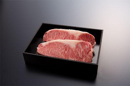 NA234 冷凍 山形牛サーロインステーキ用(170g×1)