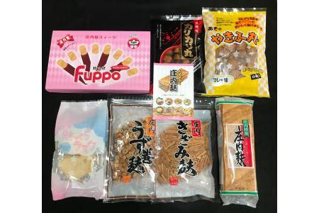 SA0041 庄内麸と麸菓子セット