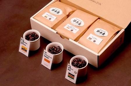 SA0056 草木舎おまかせ プレミアムコーヒーセット