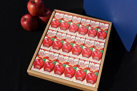 ひと味違う!ごちそうジュースギフトセット(りんご) 18本 010-G34
