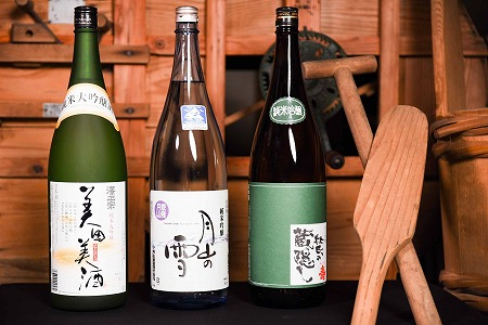 市内3蔵元 純米大吟醸・純米吟醸セット 1,800ml×3本 030-E01