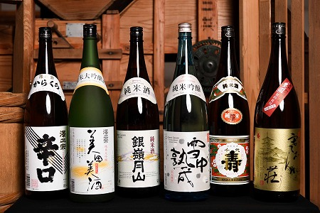 市内3蔵元 日本酒 1,800ml×6本セット 045-E02