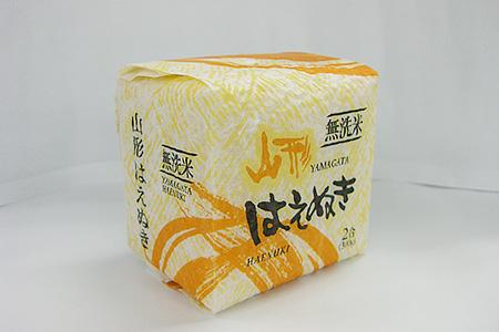 0059-01 28年産米キューブ(つや姫・コシヒカリ・はえぬき)900g
