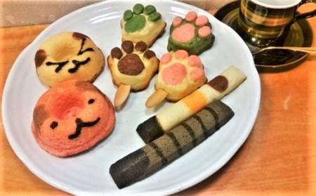 0131-2002 山形わんにゃんシリーズ 焼き菓子8個