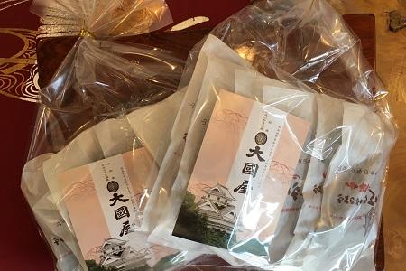 0005-012 かみのやまかりんとう 【第22回菓子博栄誉賞受賞】小袋6袋×2袋