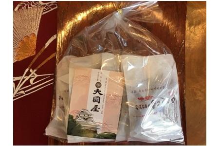 0005-013 かみのやまかりんとう 【第22回菓子博栄誉賞受賞】小袋6袋×1袋