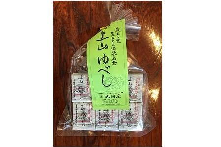 0005-020 上山ゆべし【全国菓子博栄誉金賞受賞】6個入×1袋
