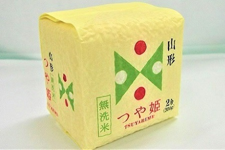 0059-022 29年度産 山形県産キューブ米3個化粧箱入り(つや姫・コシヒカリ・はえぬき)