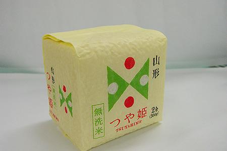 0059-117 30年度産 山形県産無洗米つや姫キューブ300g×20