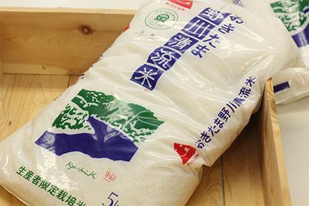 C1207 極上こだわり野川清流米「ミルキークイーン」 5kg