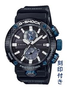 CASIO腕時計 G-SHOCK GWR-B1000-1A1JF ≪刻印付き≫ C-0108
